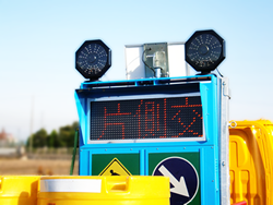 交通誘導 規制車