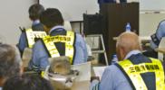 警備員の教育・資格IMGP4368AA_r2_c1